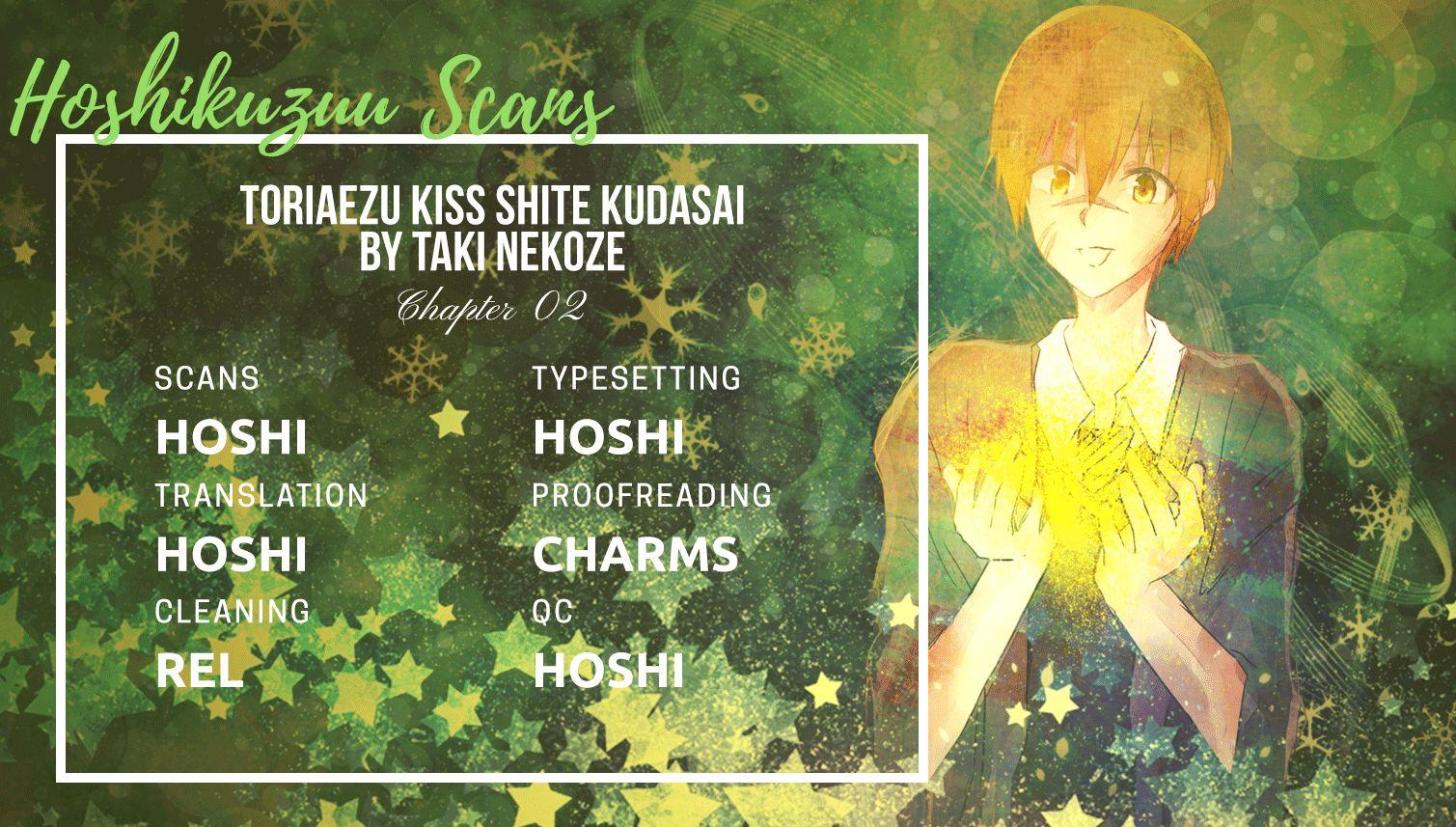 Toriaezu Kiss Shite Kudasai 2 Page 1
