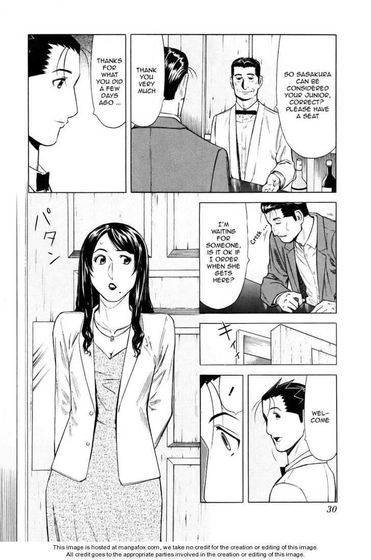 Bartender 25 Page 4