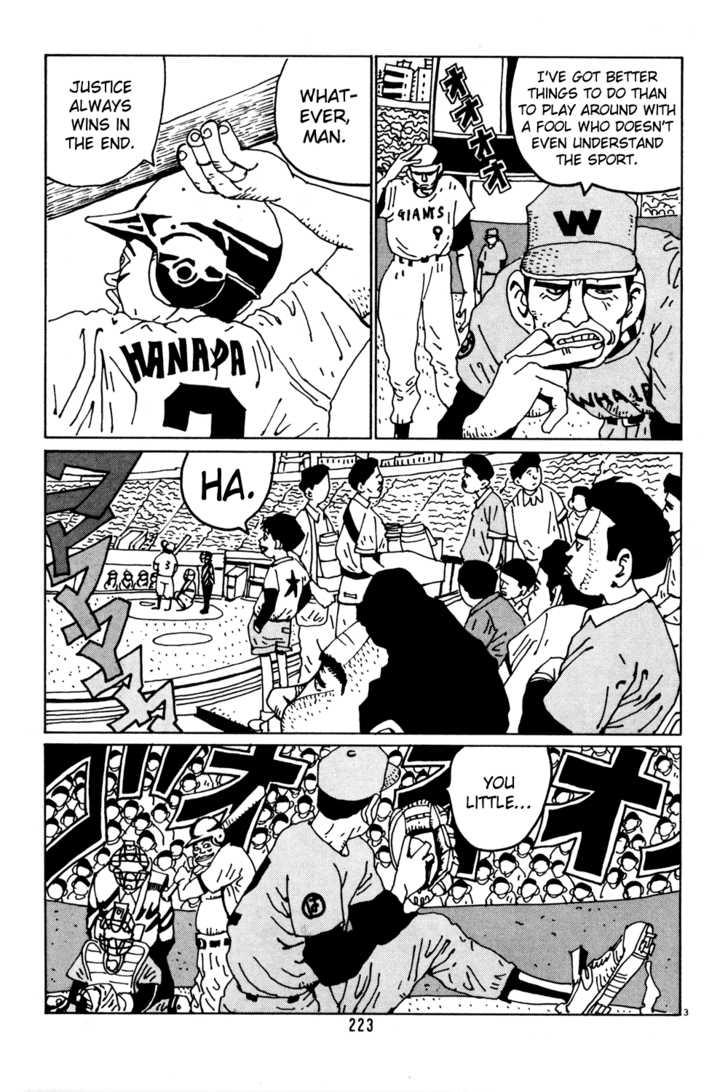 Hanaotoko 39 Page 3