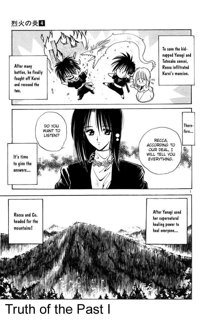 Flame of Recca 38 Page 1