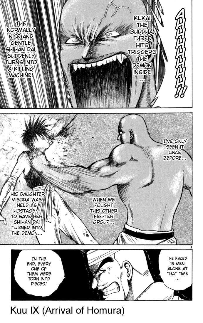 Flame of Recca 53 Page 1