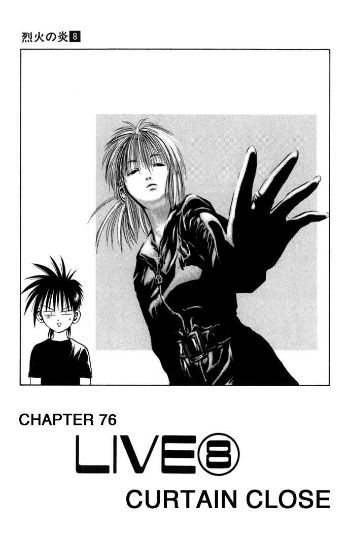 Flame of Recca 76 Page 1