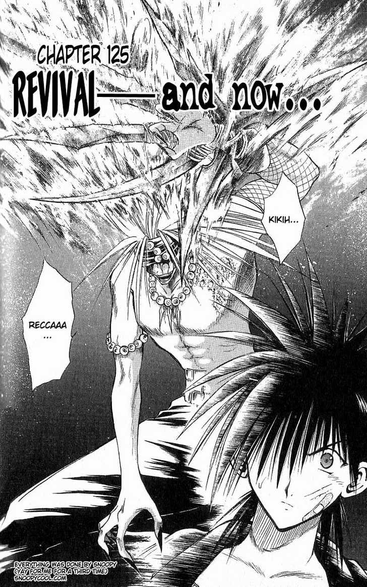 Flame of Recca 125 Page 2