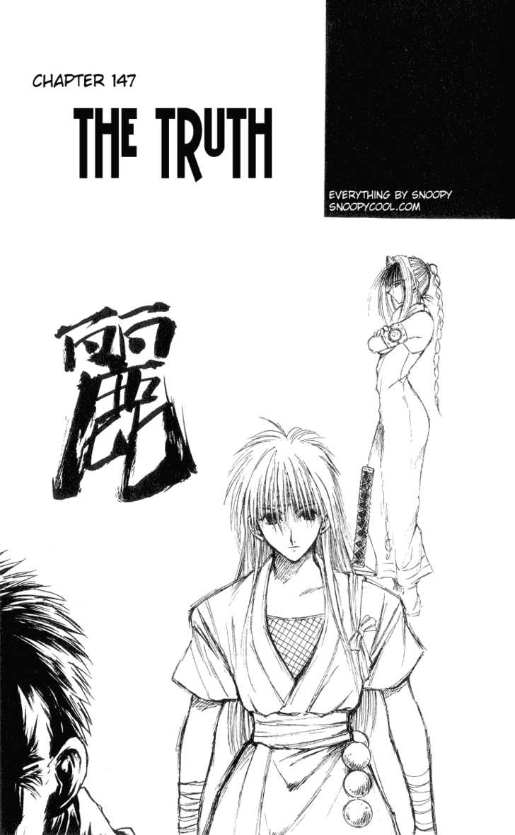 Flame of Recca 147 Page 1
