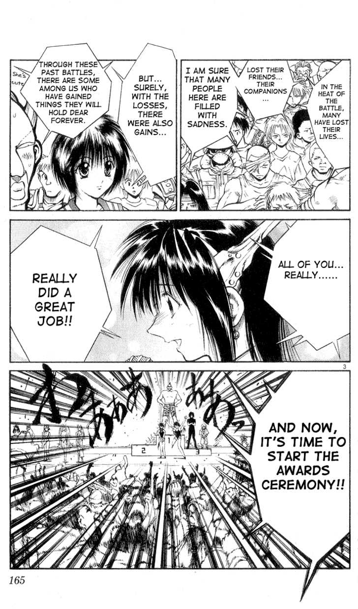 Flame of Recca 157 Page 3