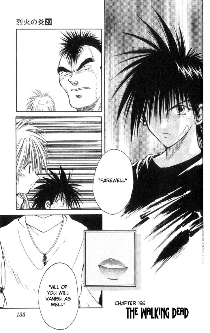 Flame of Recca 195 Page 1