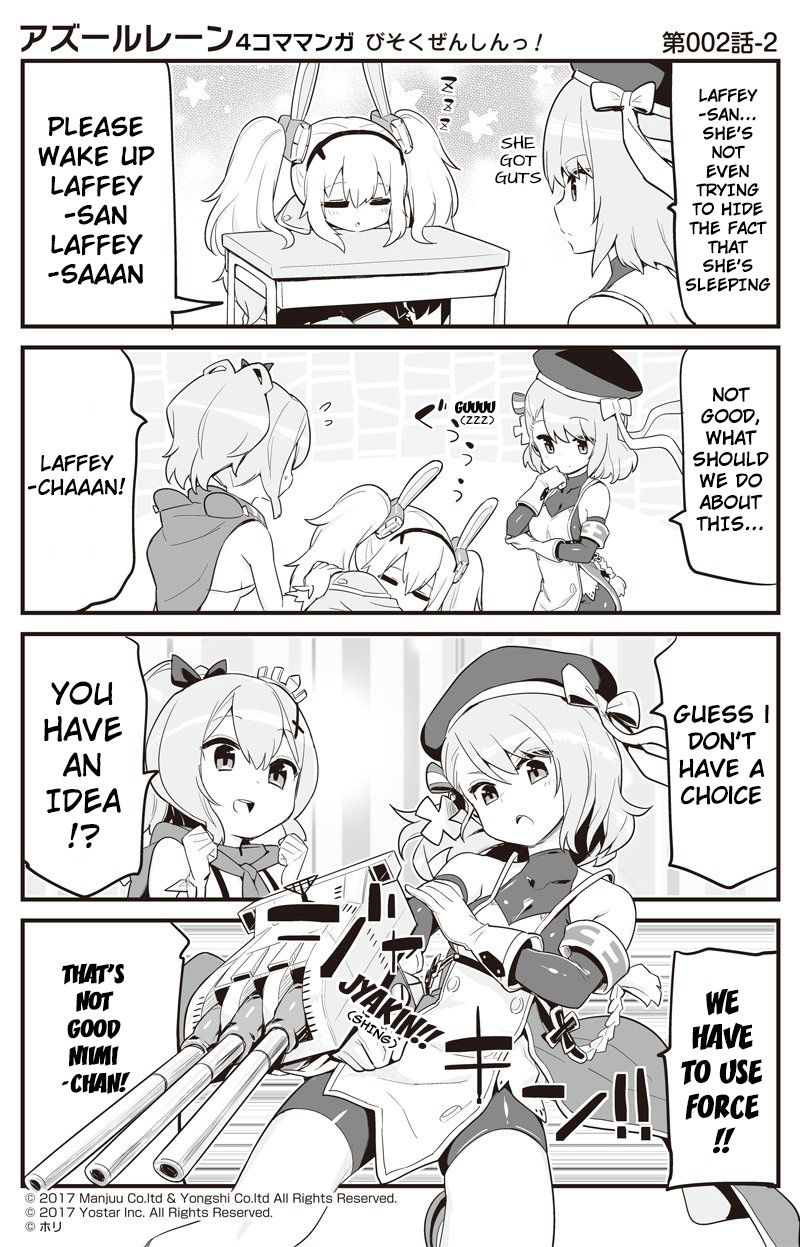 Azur Lane 4-koma: Slow ahead 2 Page 2