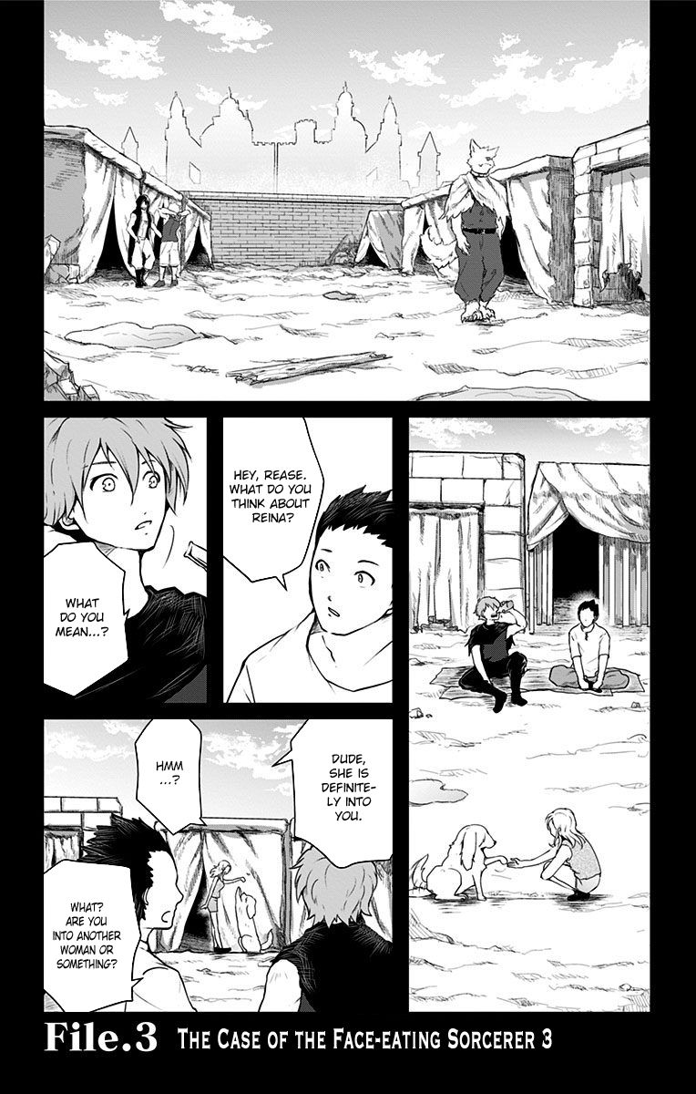 Makui no Rease 3 Page 2