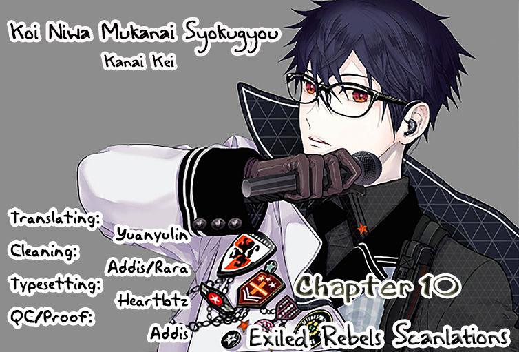 Koi ni wa Mukanai Shokugyou 10 Page 2