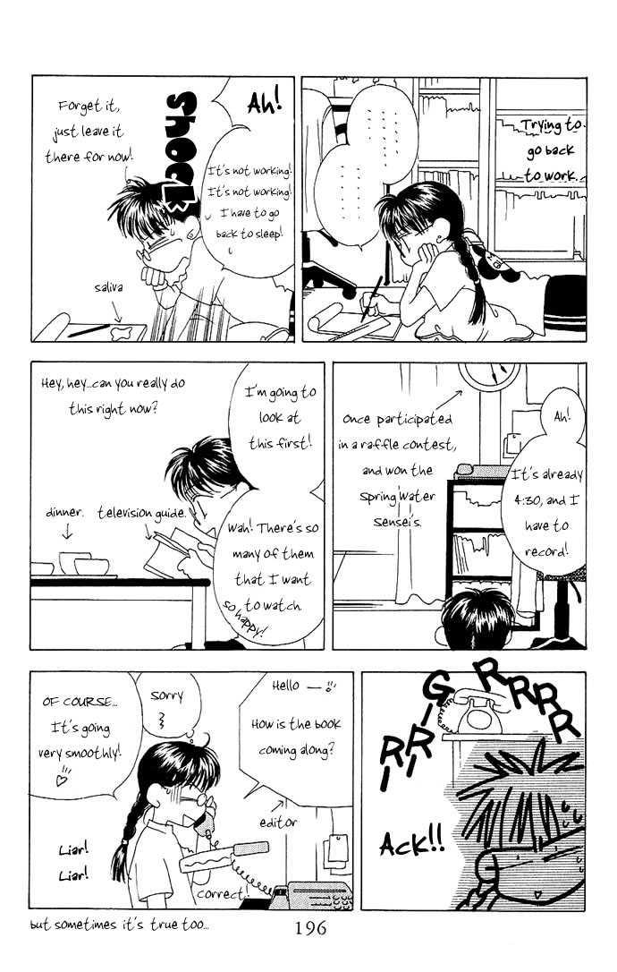 Yume Miru Happa 5 Page 3