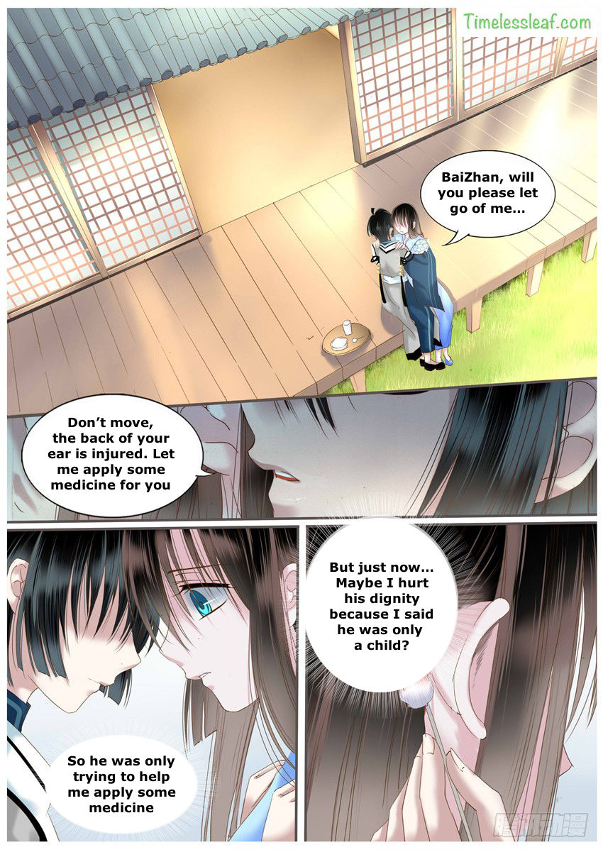 Yue Shang 30 Page 1