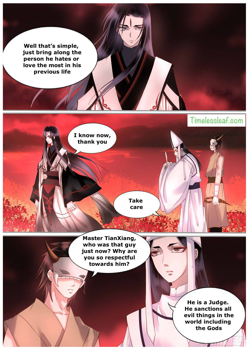 Yue Shang 30.5 Page 1