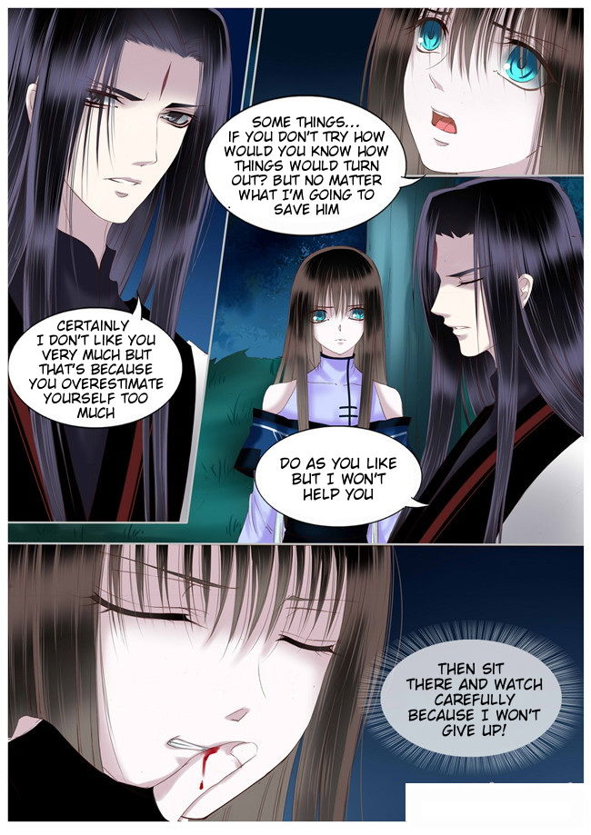 Yue Shang 38 Page 2