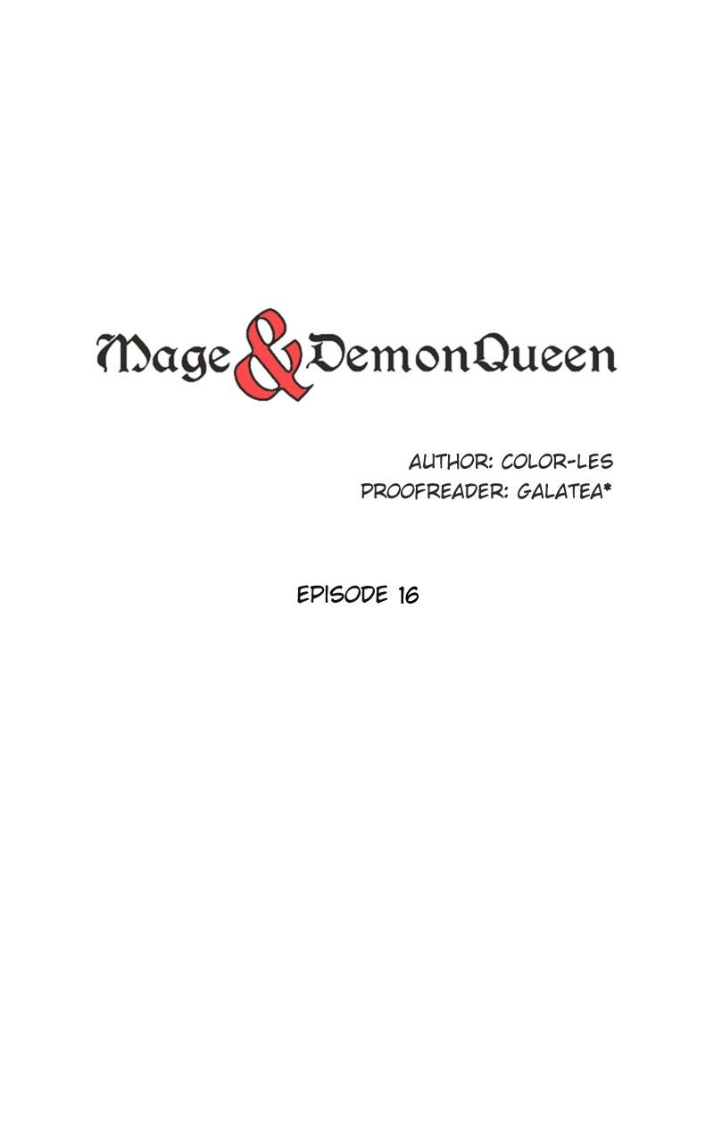 Mage & Demon Queen 20 Page 1