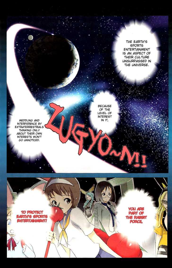 Getsumen to Heiki Miina 1 Page 2