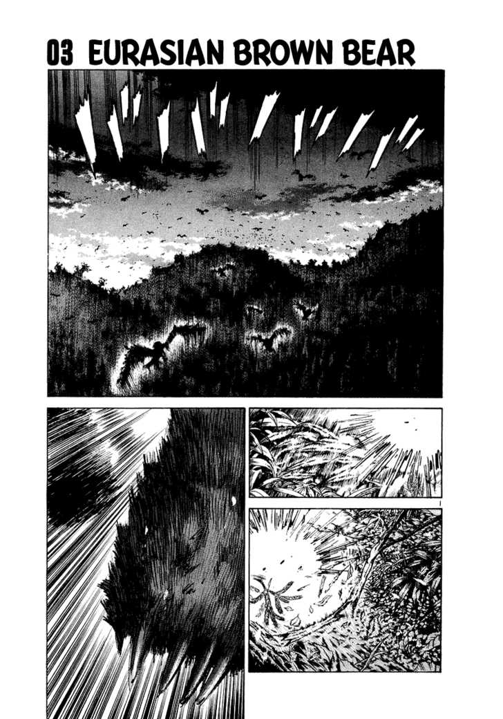 The World is Mine 3 Page 1