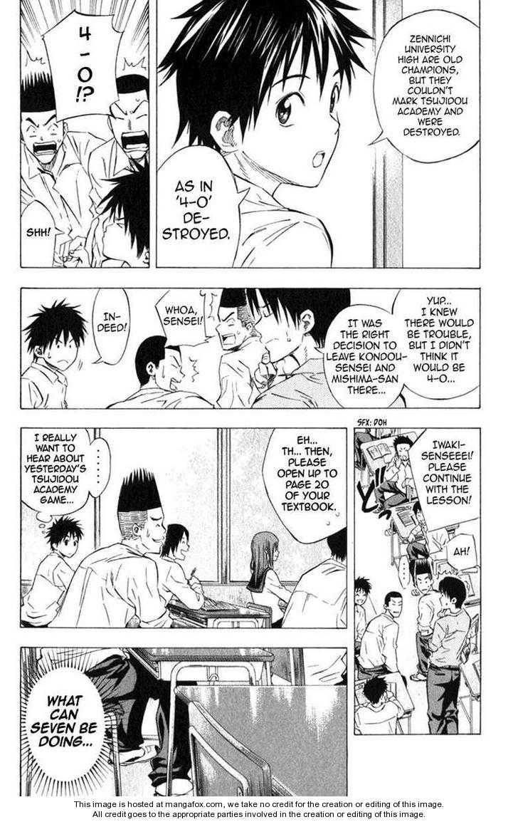 Area no Kishi 53 Page 2