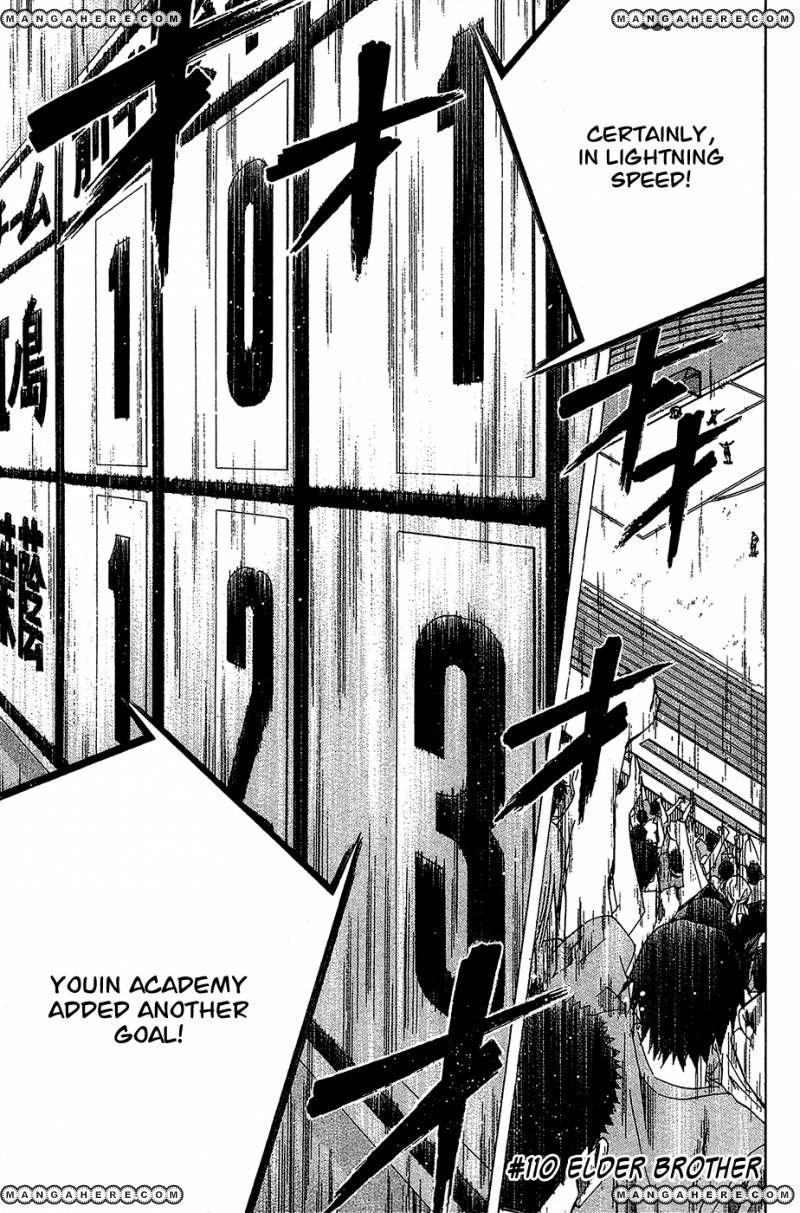 Area no Kishi 110 Page 2