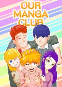 Our Manga Club