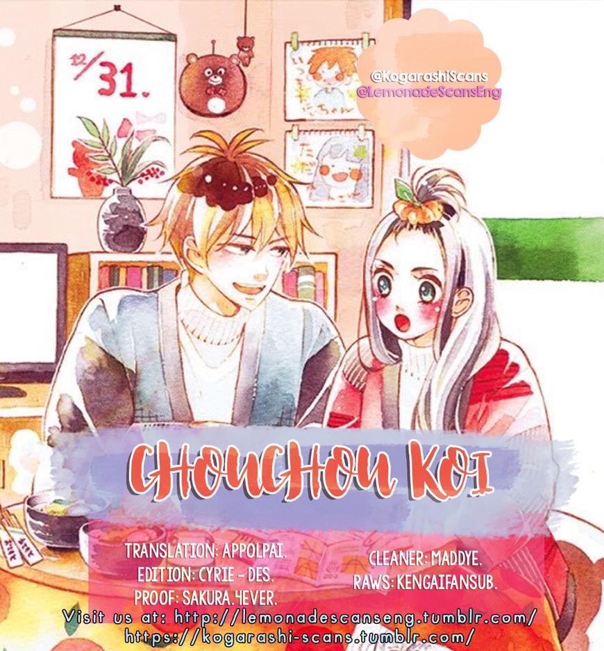 Chouchou Koi 3 Page 1