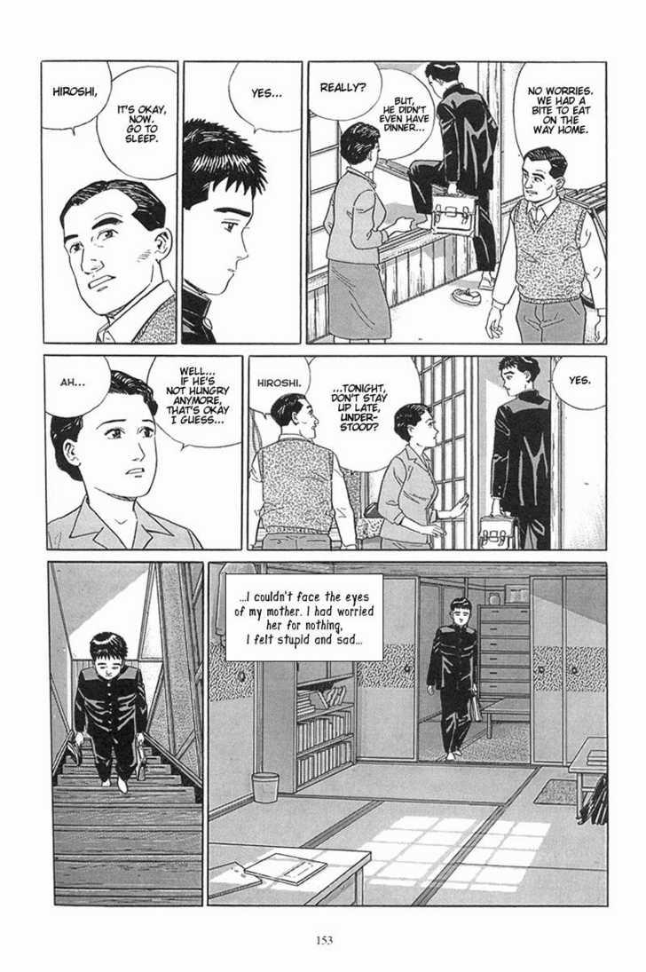 Harukana Machi-E 7 Page 3
