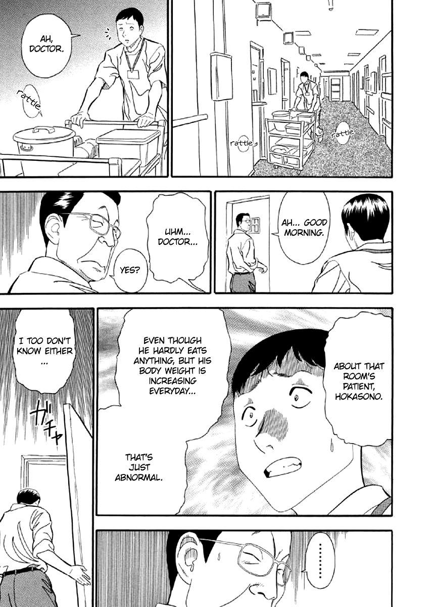 Shiro Ihon 6 Page 1
