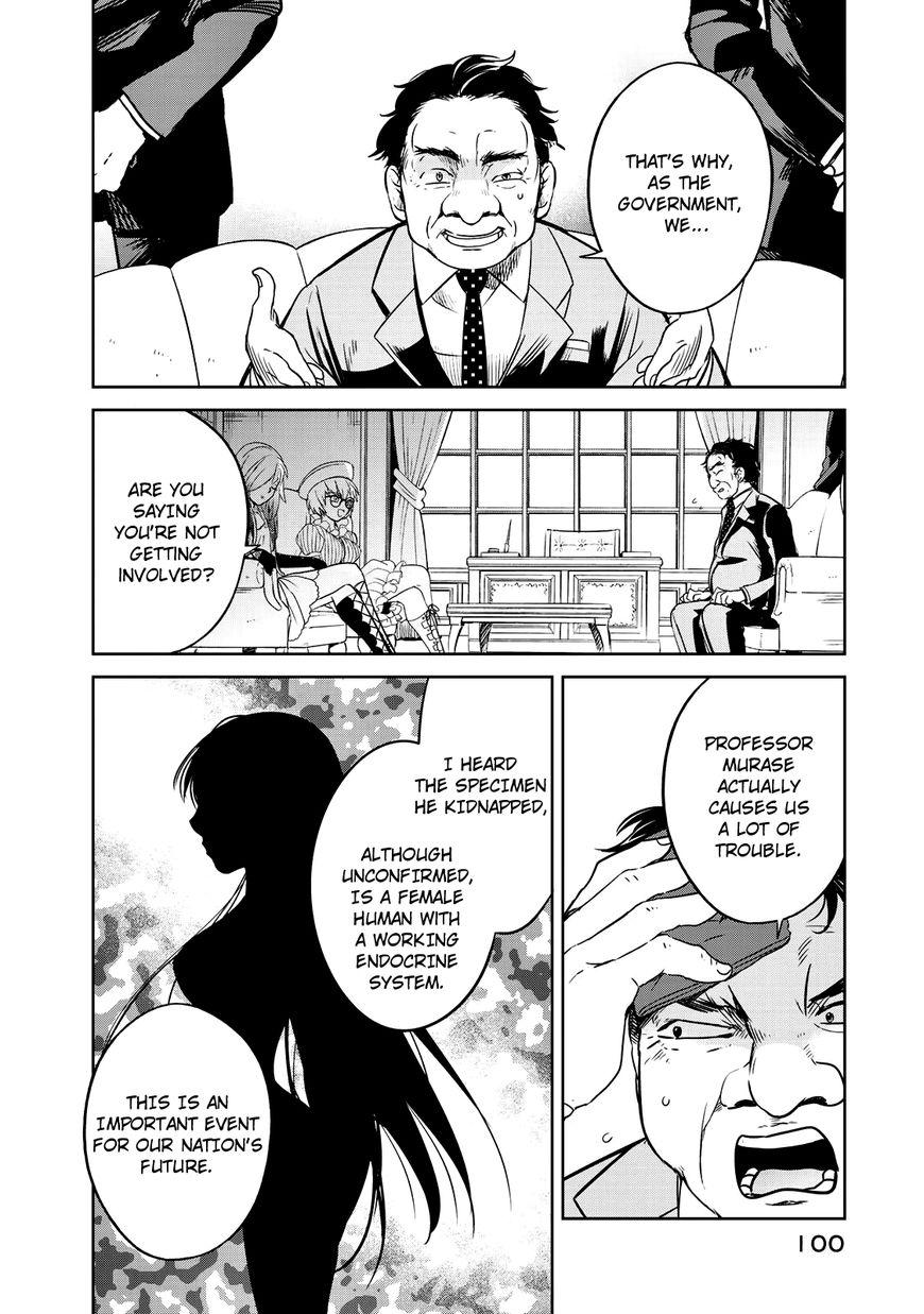 Rakuen no Chloris 2 Page 2