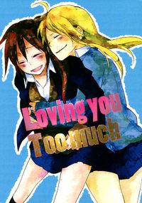 Mahou Shoujo Lyrical Nanoha dj - Loving You Too Much