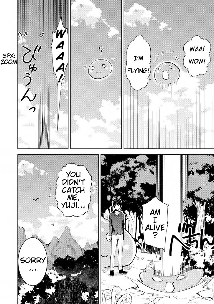 Tensei Kenja no Isekai Raifu ~Daini no Shokugyo wo Ete, Sekai Saikyou ni Narimashita~ 2 Page 2