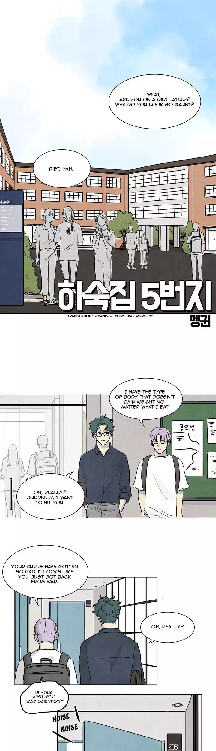 Boarding House Number 5 3 Page 1