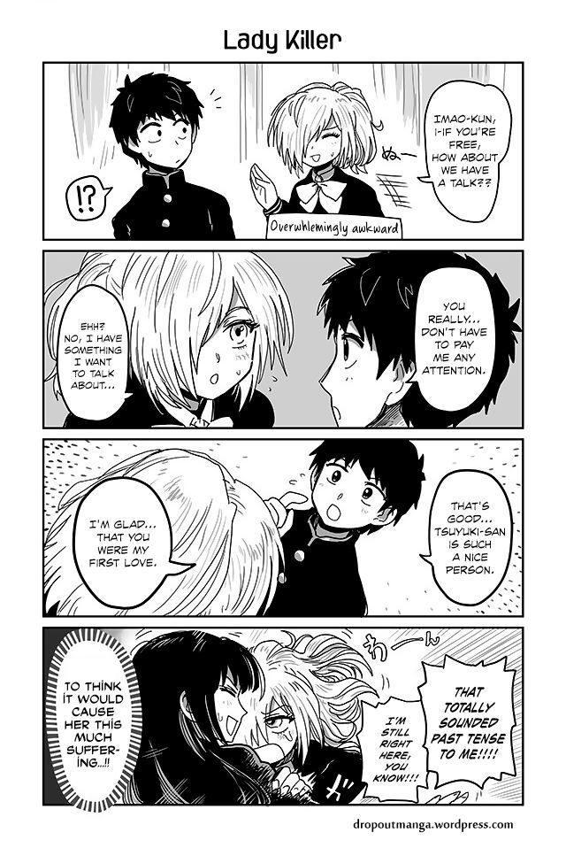 Tsuyuki-san Hasn't Been Rejected 13 Page 1