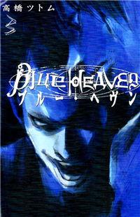 Blue Heaven