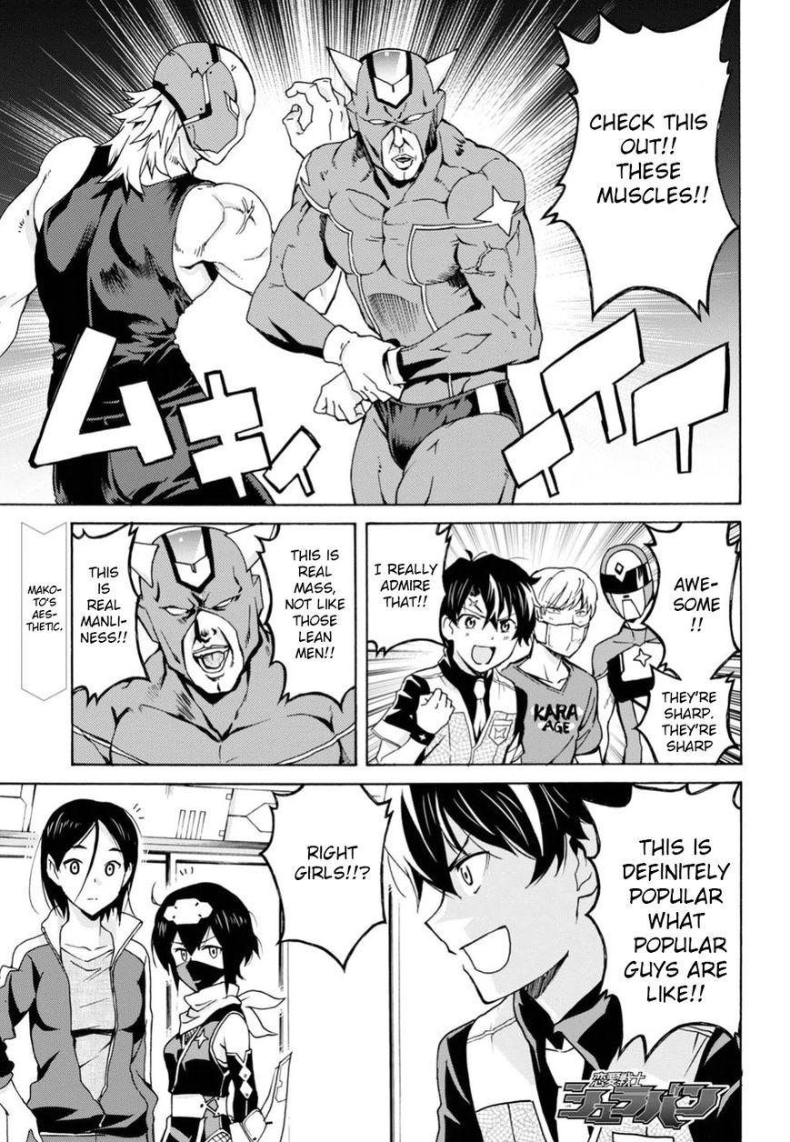 Love Fighter Shuravan 8 Page 1
