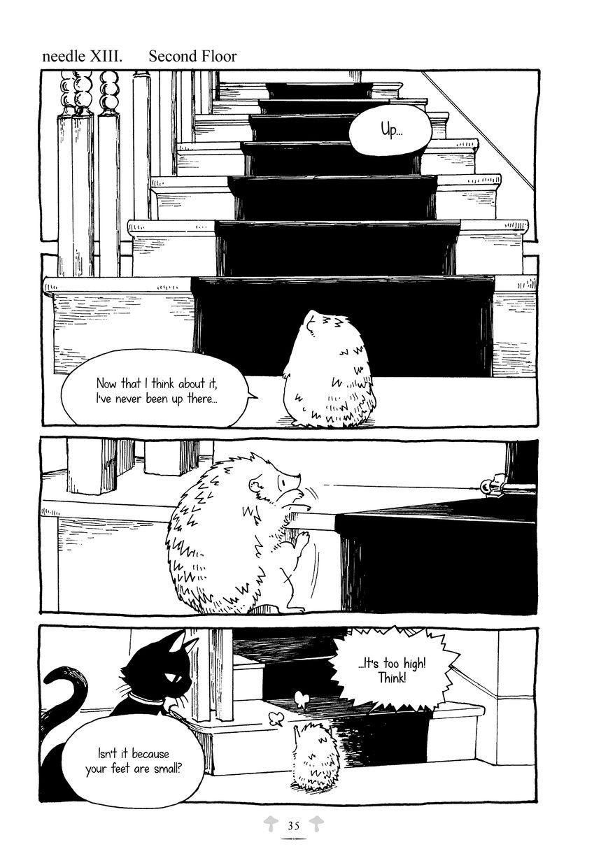 Haritoge Kuremi to Ou no Ie 13 Page 1