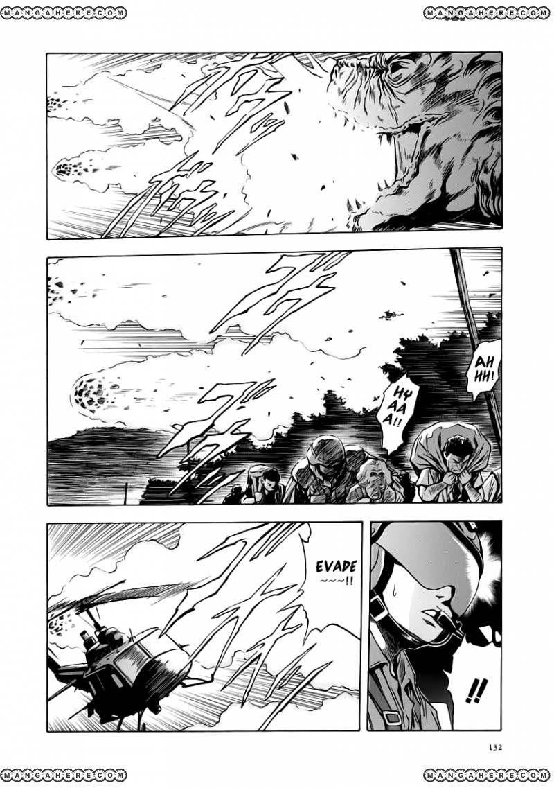 Otogi Matsuri 54 Page 2