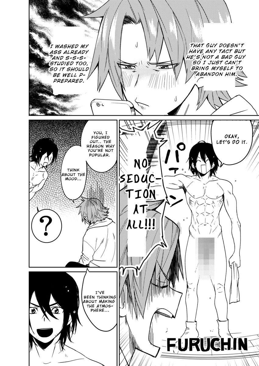 Samurai Lover 4 Page 2