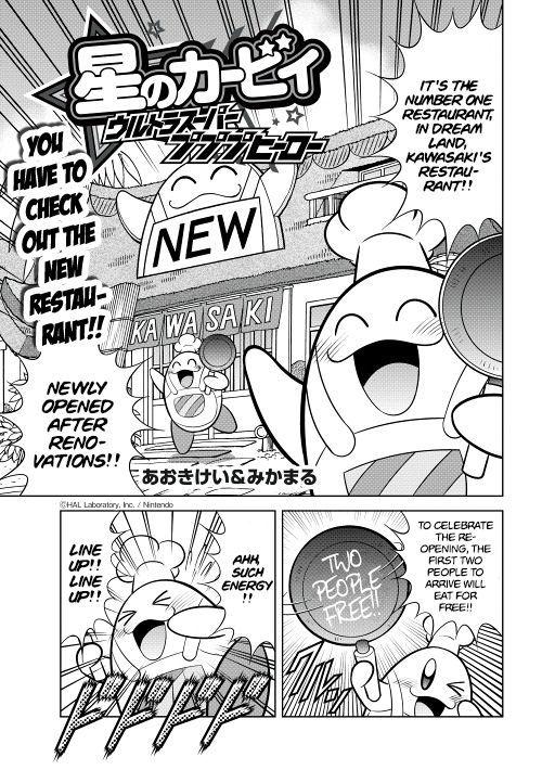 Hoshi no Kirby - Ultra Super Pupupu Hero 12 Page 1