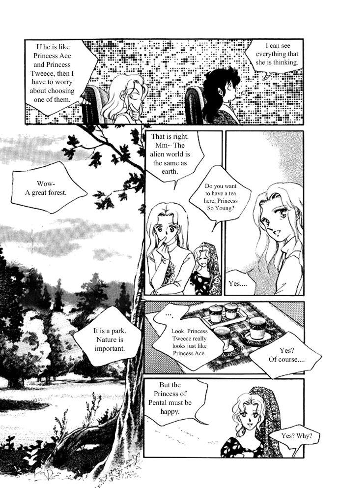 Pental + Sandal 9 Page 2