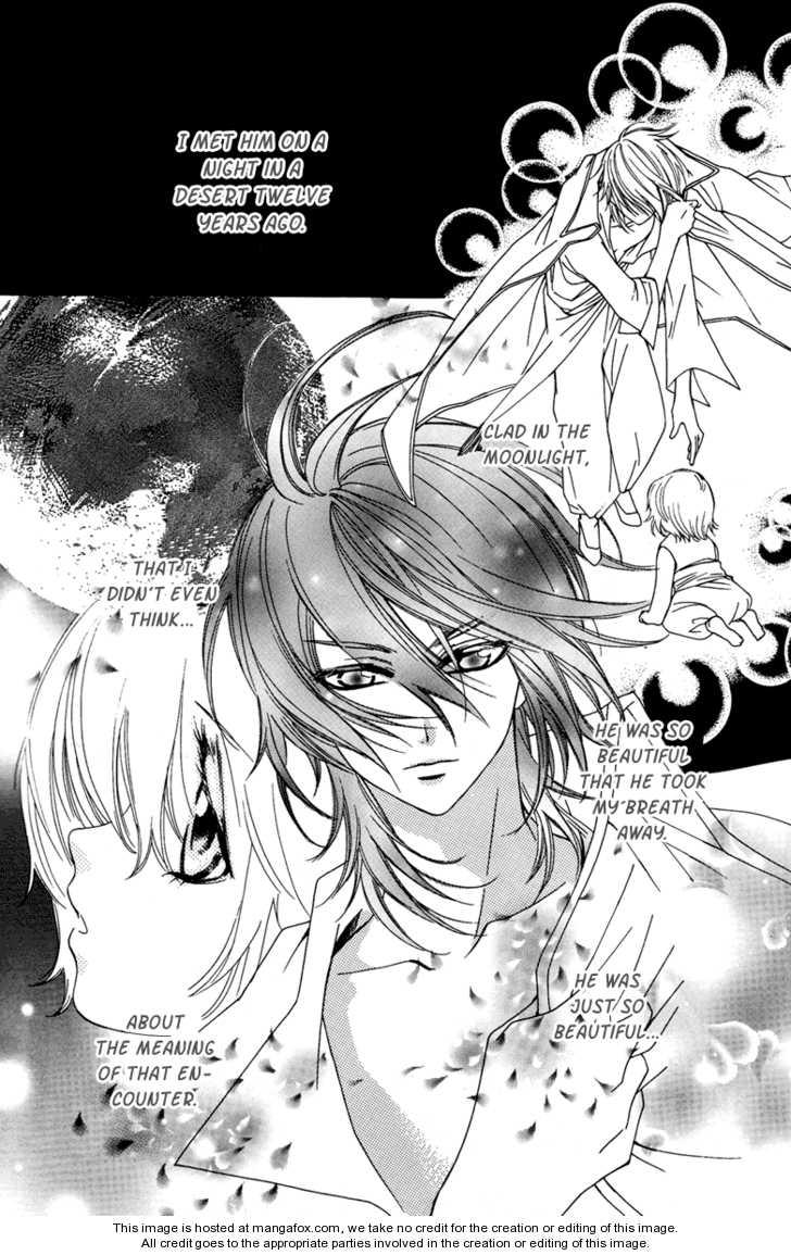 Hanatsukihime 8 Page 3