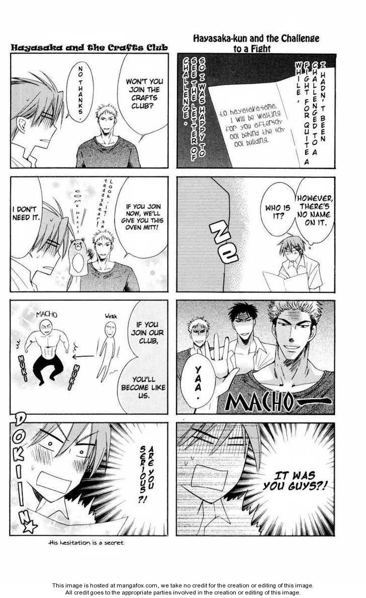 Oresama Teacher 9 Page 2