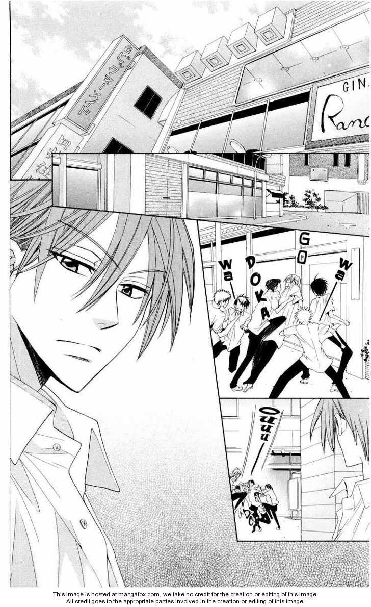 Oresama Teacher 10 Page 2