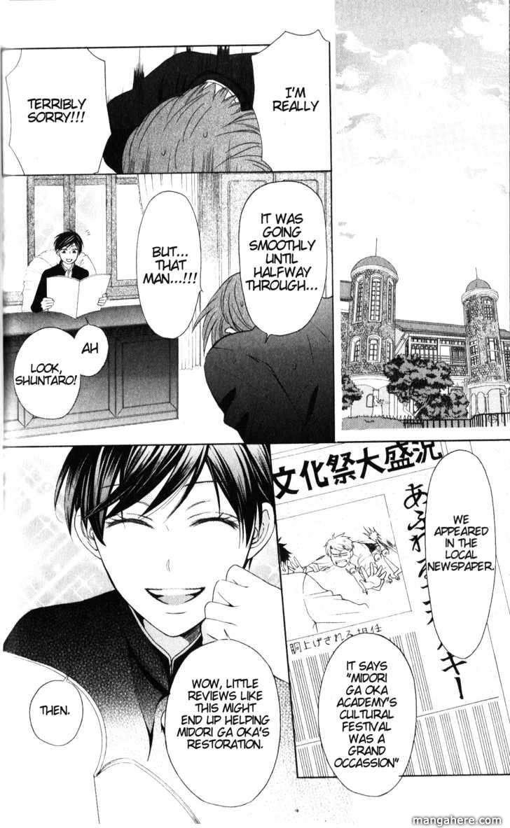 Oresama Teacher 51 Page 3