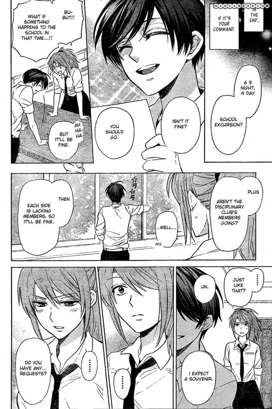 Oresama Teacher 84 Page 2