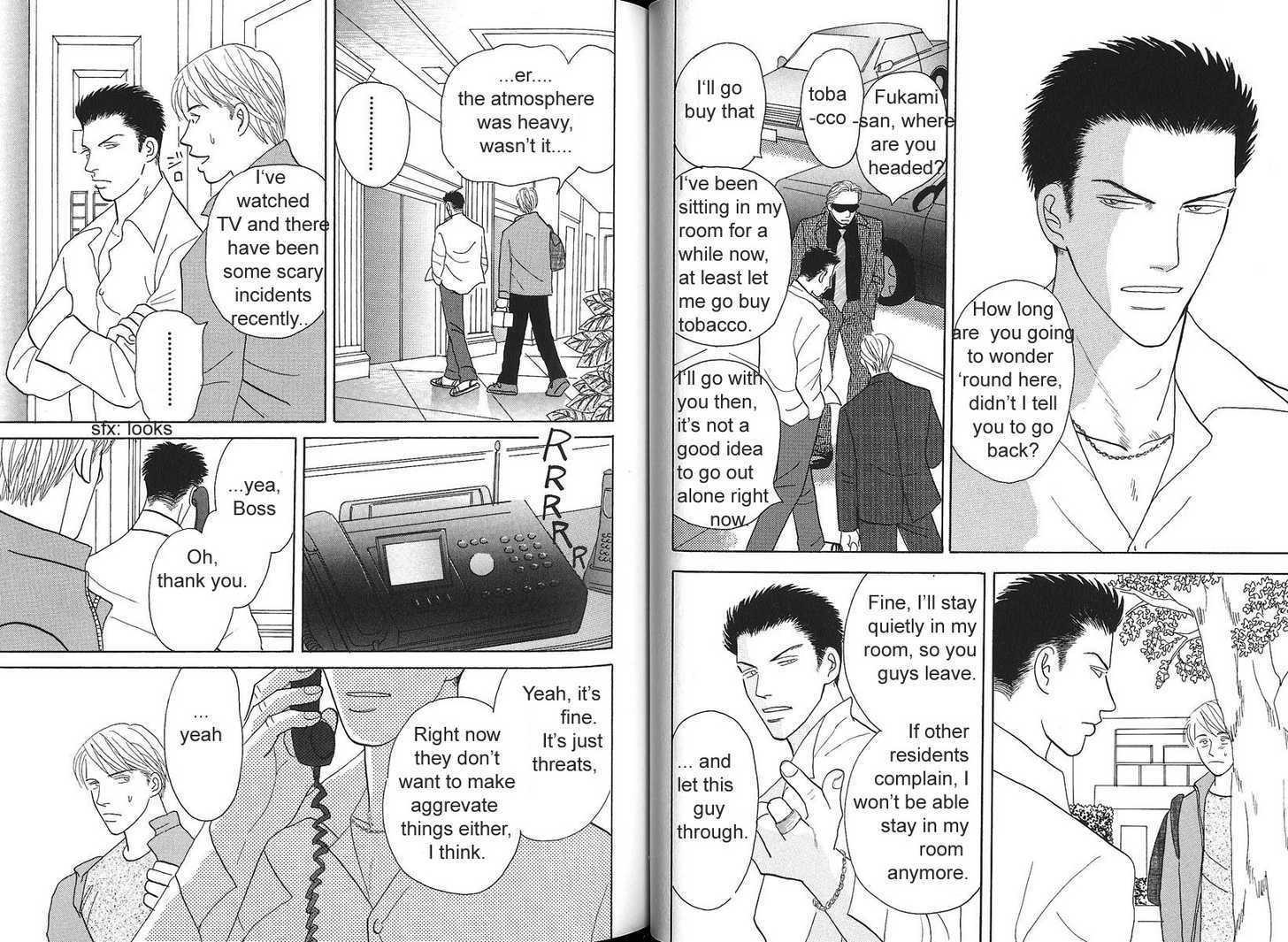 Negai Kanae Tamae 2 Page 4