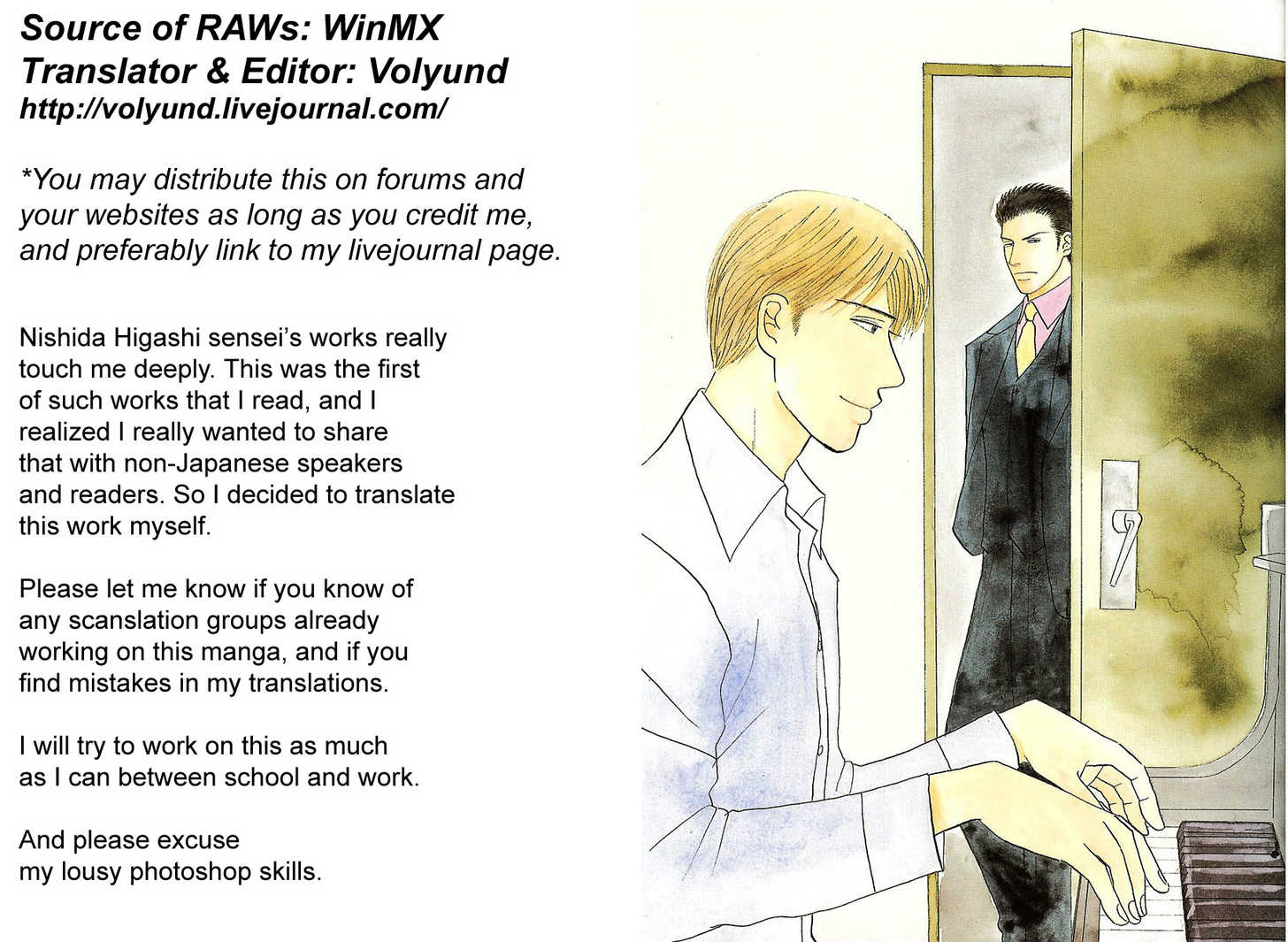Negai Kanae Tamae 4 Page 1