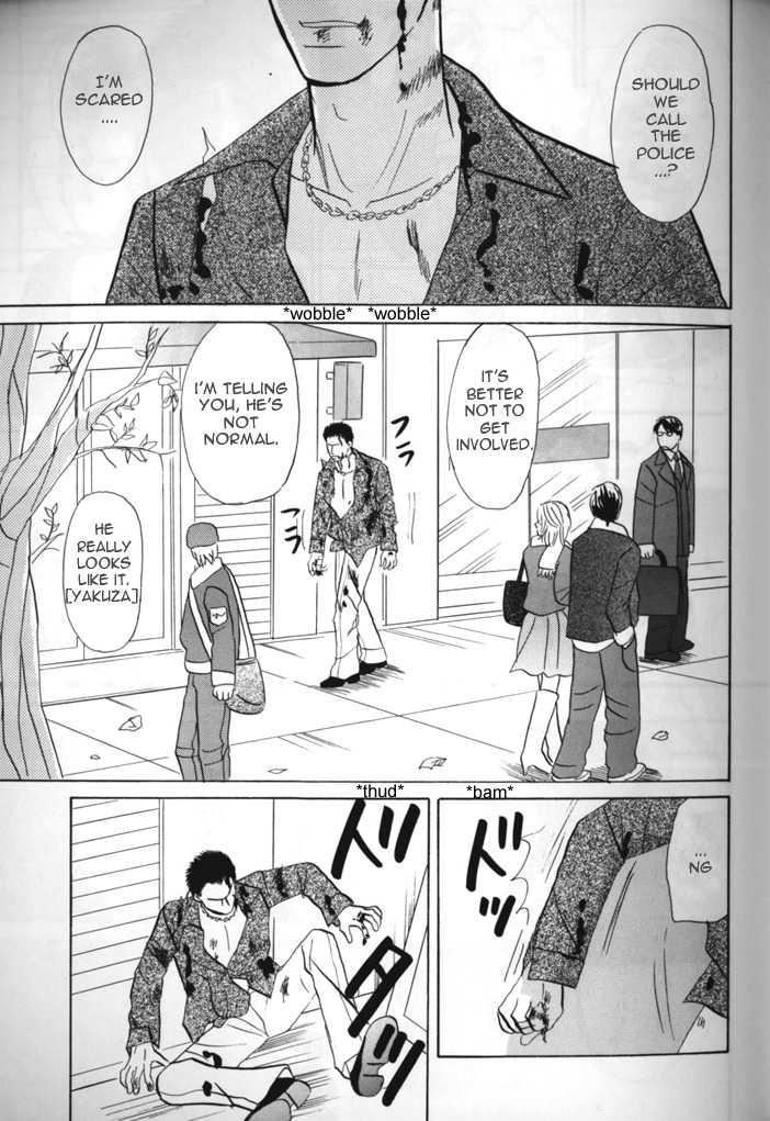 Negai Kanae Tamae 15.5 Page 4
