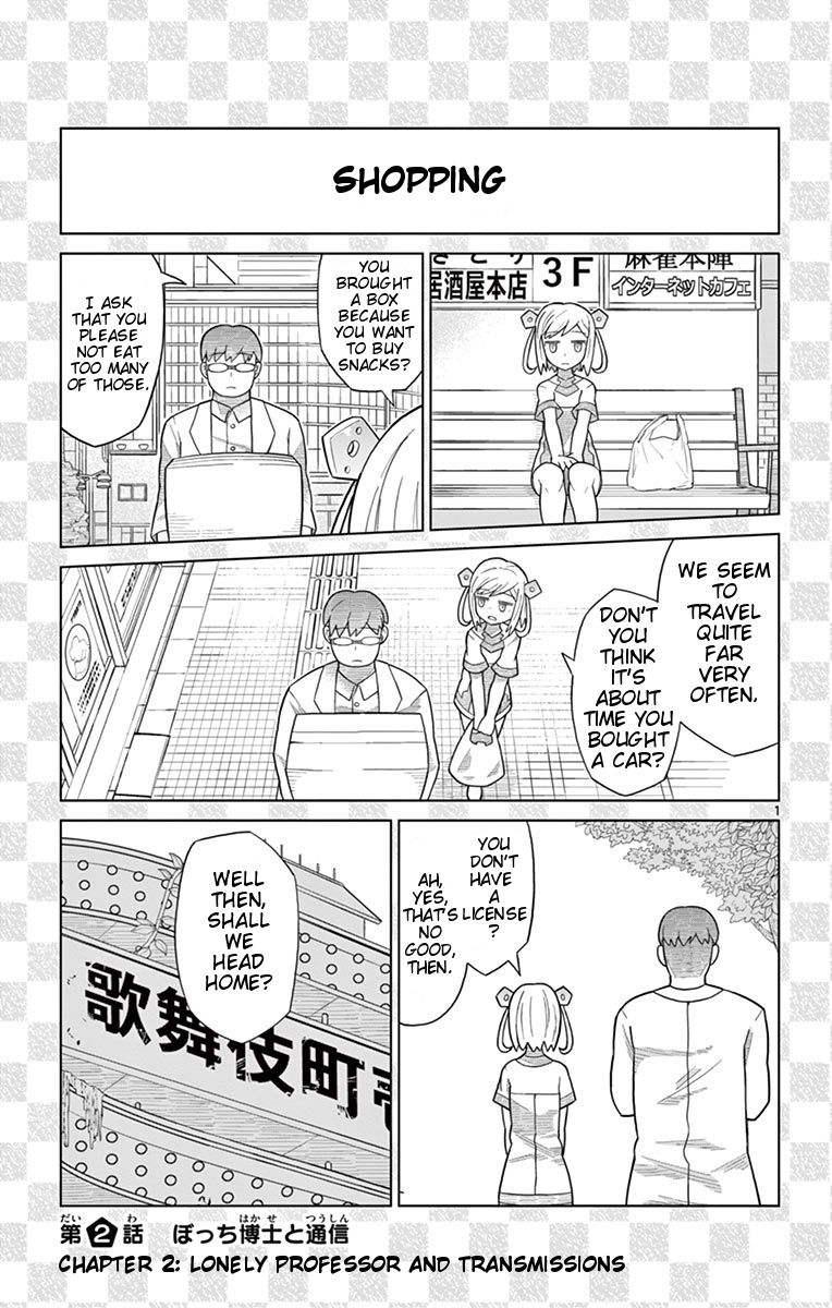 Bocchi Hakase to Robot Shoujo no Zetsubou Teki Utopia 2 Page 1
