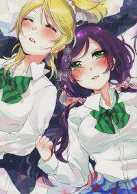 Love Live! - Mahoroba ni Kuchizuke