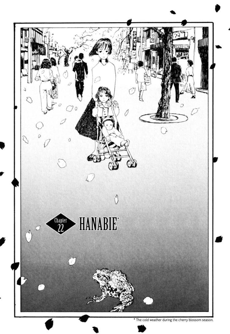 Hanashippanashi 22 Page 1
