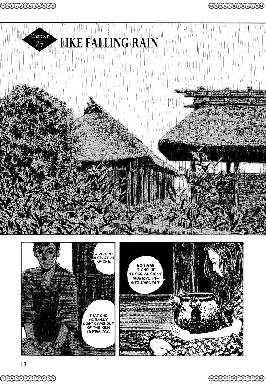 Hanashippanashi 25 Page 1